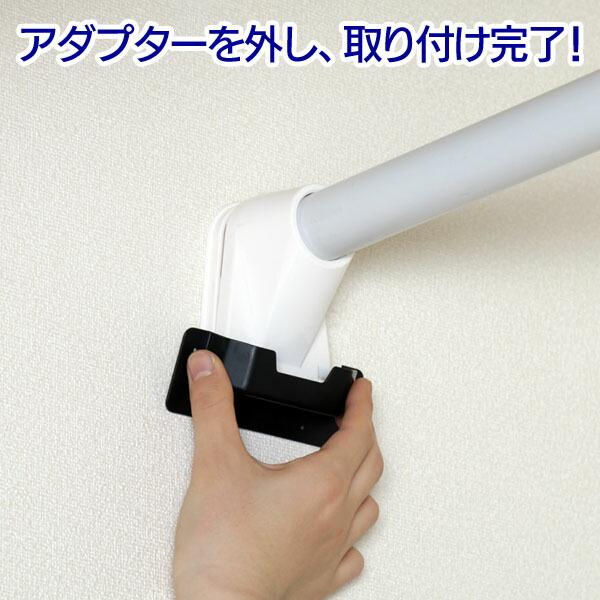 強力伸縮棒 H-NPJ-280 ホワイト (幅170〜280cm) アイリスオーヤマ