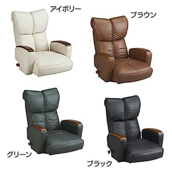 肘付本革座椅子 -風雅-