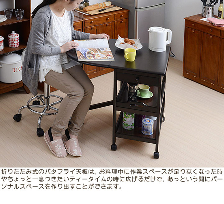 【キッチンワゴンキッチン収納ワゴンキッチンラックコンパクトサイズスリム可動棚引出し付バタフライキッチンワゴン】