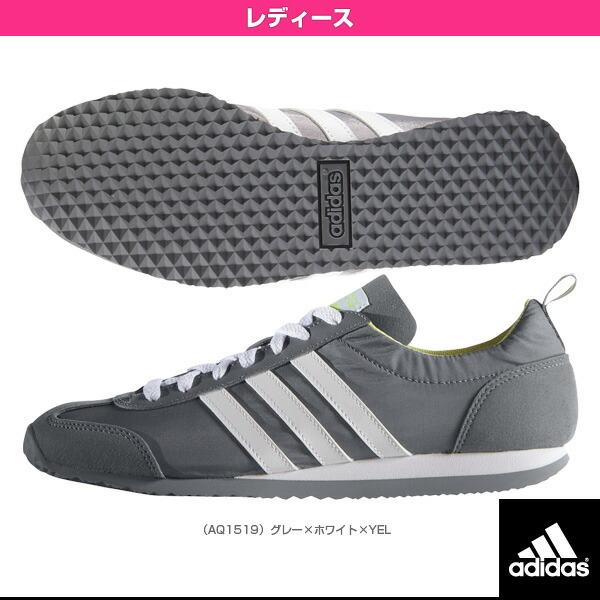 adidas neo vs jog