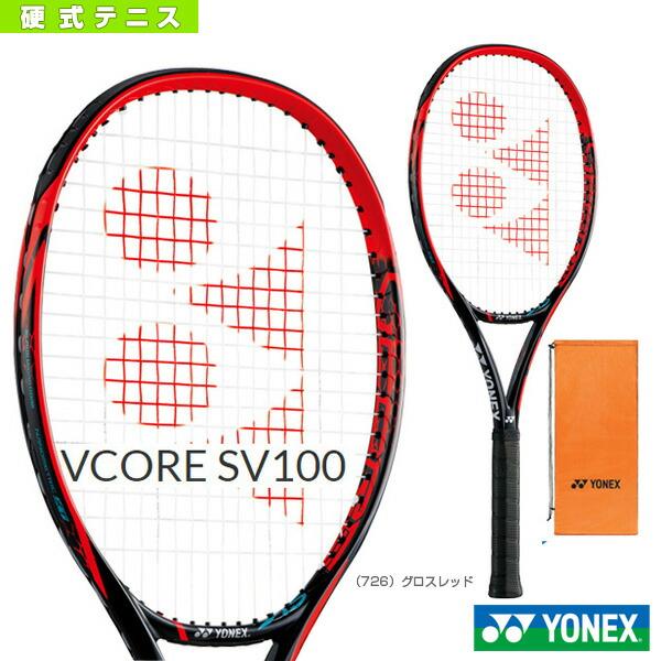 Vコア エスブイ100/SV100