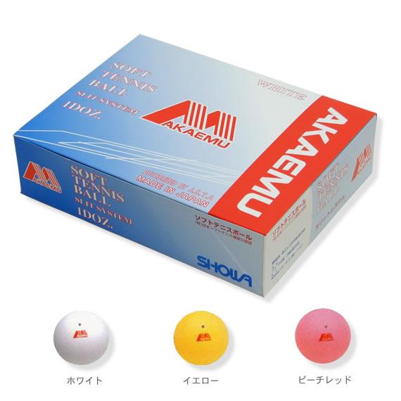 昭和ゴム/ソフトテニスボール/ ソフトテニスボール赤 M - 軟式