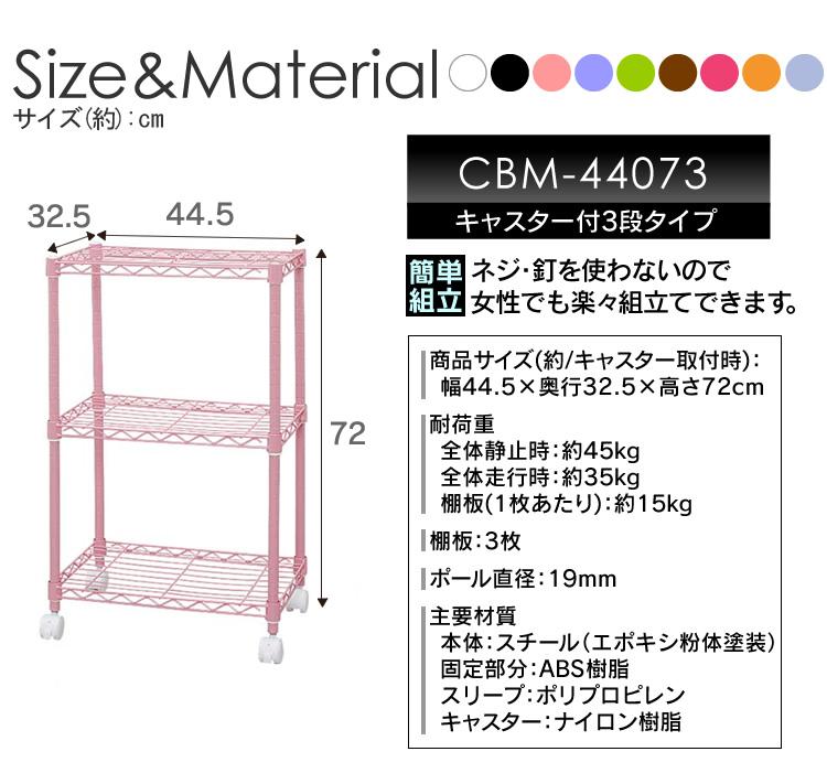 cbm-44073_03.jpg