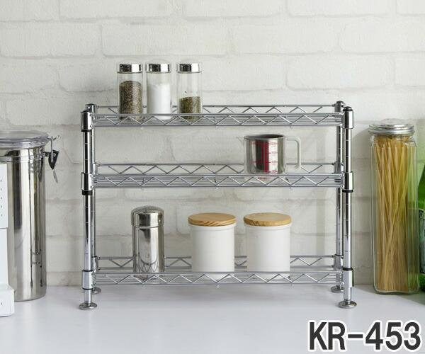 キッチン調味料ラック3段 幅45 KR-453(幅45×奥行12×高さ31.5cm) 使用シーン