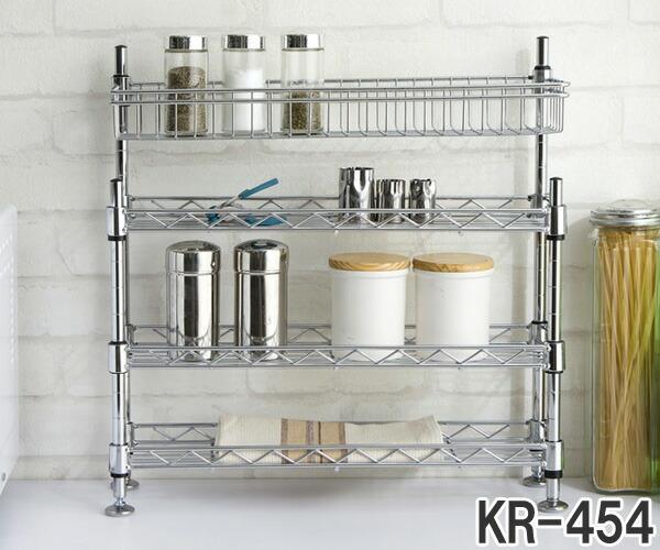 キッチン調味料ラック4段 幅45 KR-454(幅45×奥行12×高さ46.5cm) 使用シーン