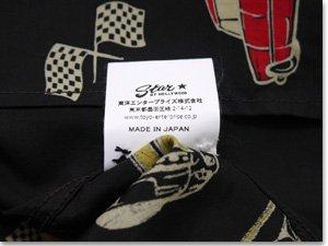 SH37590 スターオブハリウッド シャツ