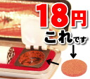 13 / The seal case sponge cinnabar ink stuffing refill in for 15 mm. 5 Mm