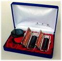 For men, an expert mechanical engraving express seal-cowhide with case stamp set and black Buffalo hitoyoshi-Sagara size 2 A set seal + Bank seal