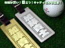 Golf Caddy bag for molded nametag senjafuda nametags