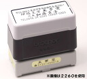 brother brother stamp / 2260 シャチハタ type penetration seal stamp size (19 x 56.9 mm) address format