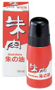 Shachihata OG-20 cinnabar ink-only replacement oil 20 ml 78900