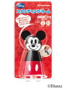 Shachihata standing name Mickey Mouse Disney series-order expression 03221