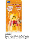 Shachihata standing name Winnie Winnie the Pooh, Disney series-order expression 03224