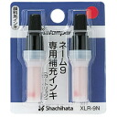 Shachihata XLR-9 N Zhu cartridge 2 38105