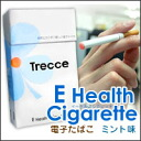 If give up smoking; an electronic cigarette