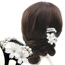 Reviews listed at 5602 Yen drumstick-Pearl on lame cherry black Quinceanera wedding ornament graduation parties party Shichi black tomesode color tomesode houmongi kimono kimono hair accessories flower bookmark formal hakama furisode dress twist