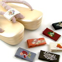 Review mentioned in 1426 Yen zori and geta to domestic hand embroidered straps guard variety