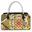 Review mentioned in 1228 Yen OFF uchikake kimono bag Tang flowers like Rikyu bag tea ceremony formal s0