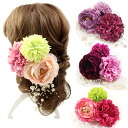 Day Gift Giveaway Carnation flower corsage ornament 4 points set coming of age ceremony kimono wedding ornament corsage graduation ceremony hakama yukata 七五三 dress kimono kimono hair accessories flowers mother of 4235 Yen review stated.