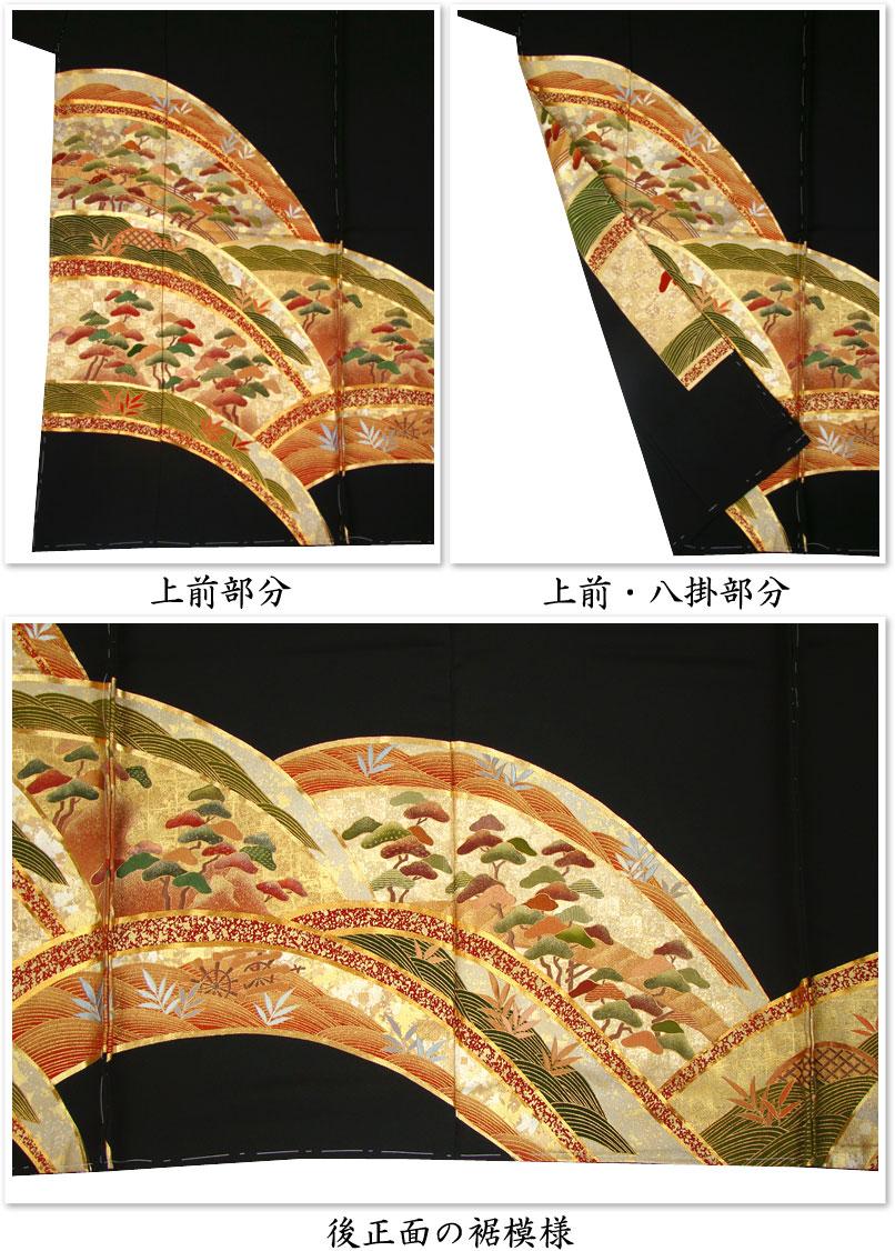 松树和竹子之间的大浪的叶子,桥梁,栅栏,辅之以 1 他们用绘画绣花.