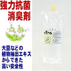 肌にやさしい無添加、無香料抗菌剤