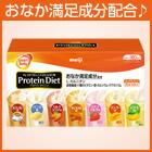 おなか満足成分配合 スマートボディ プロテインダイエット ミックスパック 30食分