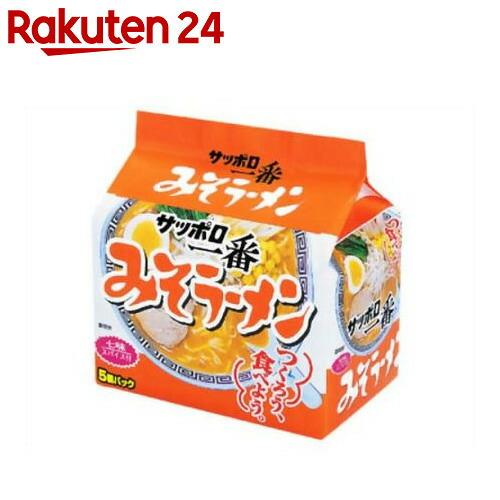 【ケース販売】サッポロ一番みそラーメン5食パック×6個