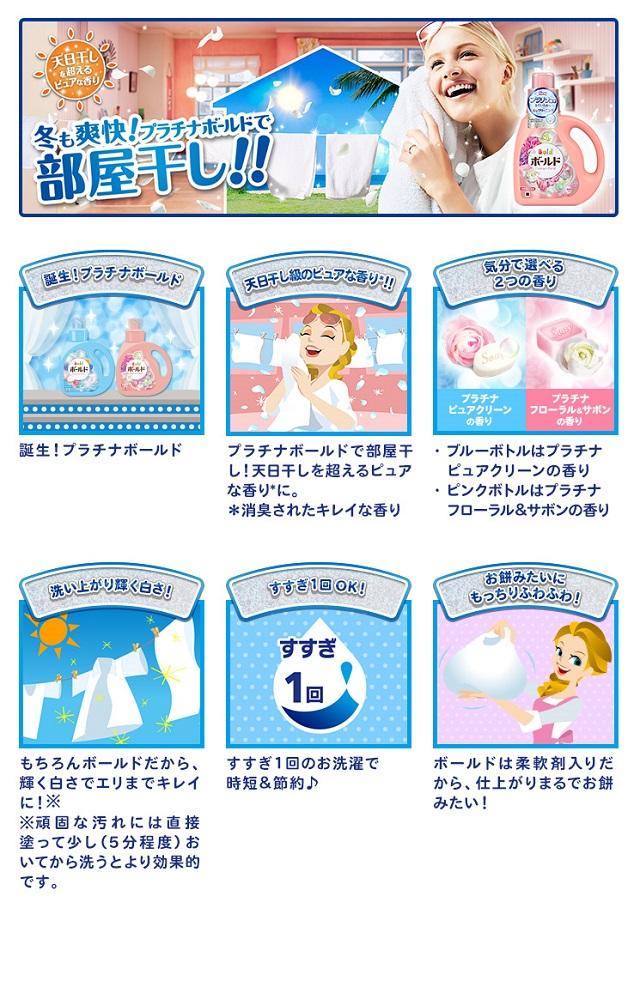 【ケース販売】ボールド ジェルボール エレガントブロッサム&ピオニーの香り 詰替18個×12個入