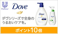 ��˥�� OneDove