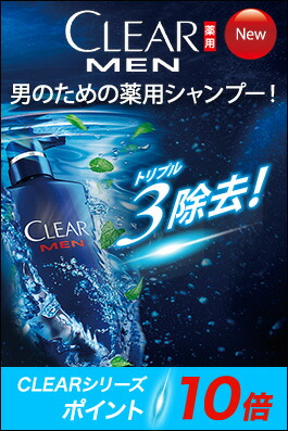 ��˥��CLEAR