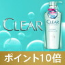 ��˥꡼�� CLEAR
