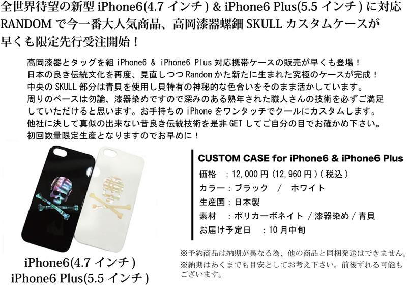 iPhone6 & iPhone6 Plus �Ή��g�уP�[�X