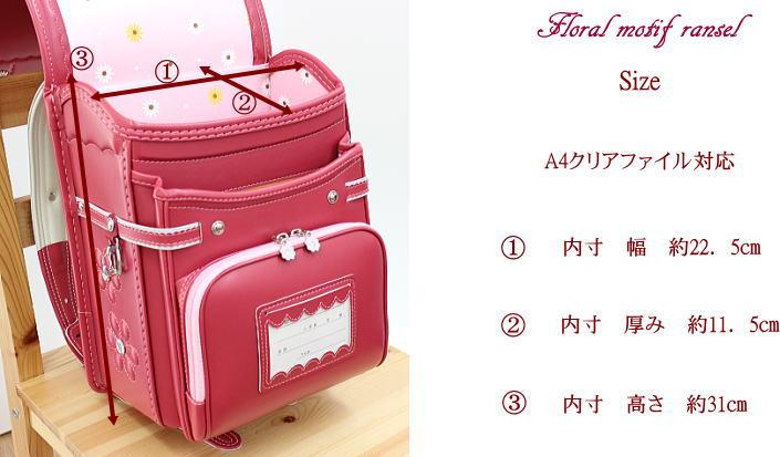 가방 2014 피트 A4파일