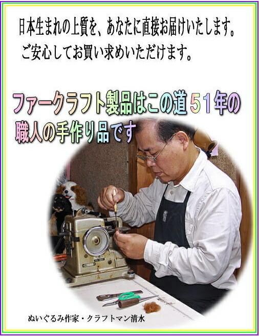 ranran  라쿠텐 일본: 요크 셔 테리어/리얼 봉 제 인형/강아지 인형 ...