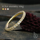 K18 diamond FL eternity ring 0.5 ct ◆ No. 3 ~ FL eternity diamond ring diamond rings ring 18, you can make up to 17, 18 k gold gold 10P30Nov13