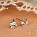K18 morganite earrings ◆ ティファニーセッティング gentle pink gems, morganite Stud pierce K18 earrings 18 k 18 gold gold 10P01Sep13