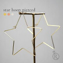 K18 star hoop earrings ◆ fluffy boobs and impressive!  Star-size pies: 5 cm K18 gold earrings 18 k 18 gold bullion pierce ladies K18 earrings 10P01Sep13