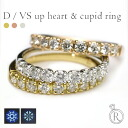 Premier D / H & C K18 diamond eternity ring 0.5 ct in 9 stone VSup ◆ limited grade up from eternity's overwhelming popularity in our shop selling diamond ring diamond rings ring 18 k 18 gold gold 10P01Sep13