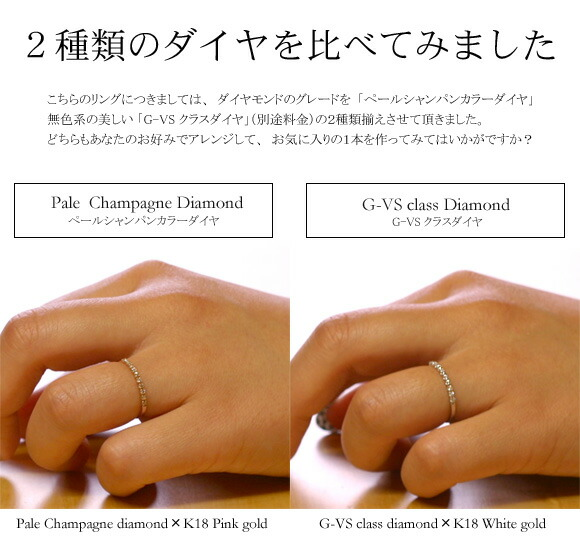 Pinkie ring DIAMOND ring for 18-karat gold 18k diamond dialing ring gold yellow gold pink gold white gold platinum DIAMOND ring delicateness diamond Etani tea Lady's diamond ring women
