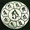 曼荼羅 法具 チベット アクセサリー