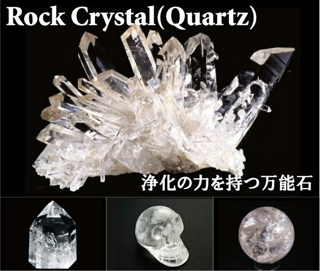 水晶 クリスタル アクセサリー