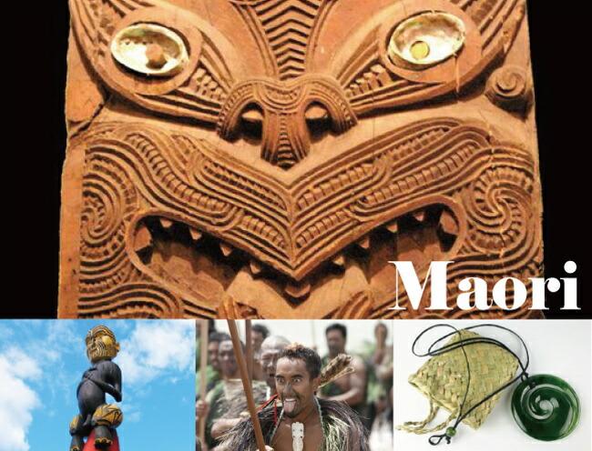 マオリ族 カービング