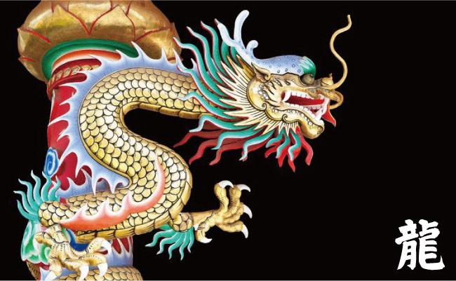 龍 辰 ドラゴン モチーフ アクセサリー