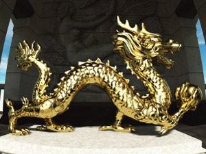 龍ドラゴン
