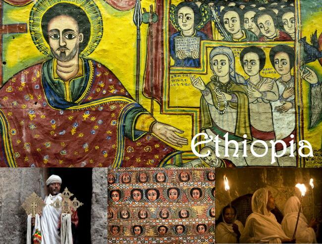 エチオピアクロス ペンダント