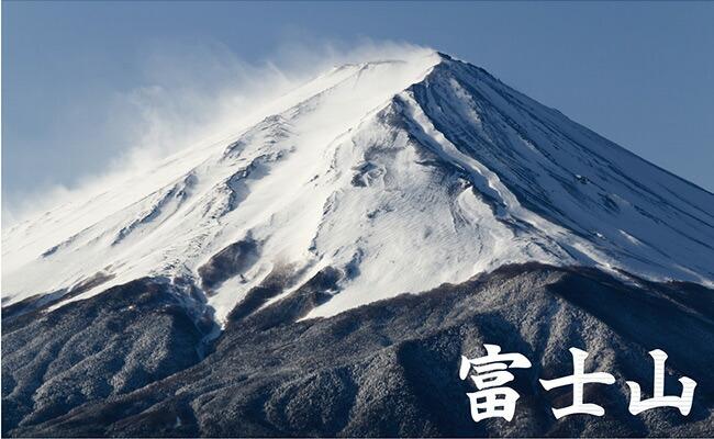 富士山世界遺産溶岩ビーズブレスレットラバーストーン