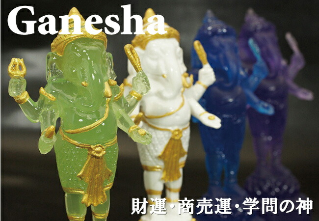 インド神ガネーシャカラフルレジン置物
