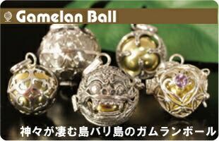 バリ島 ガムランボール ペンダント