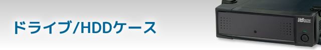 �ɥ饤��/HDD������