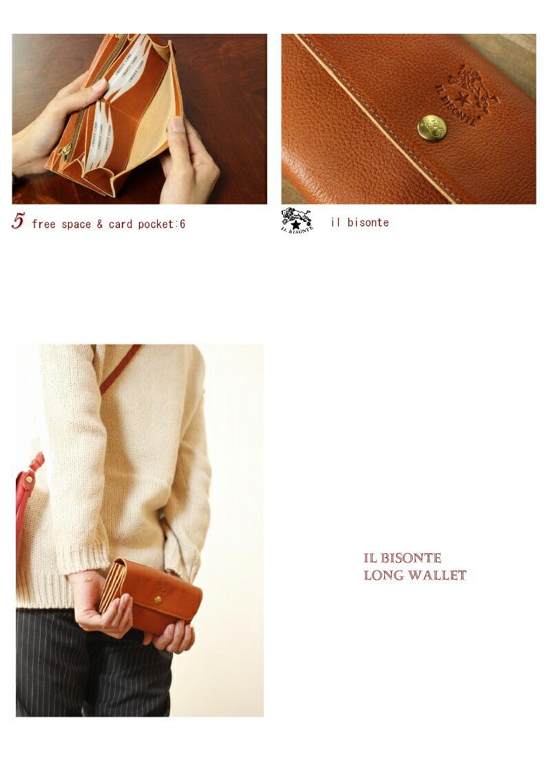 http://image.rakuten.co.jp/ray-g-cast/cabinet/ilbisonte-wallet06/il-34-04140-51.jpg